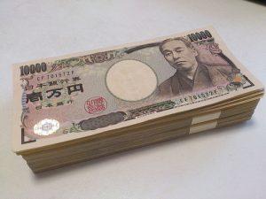 専業主婦のお小遣い(一万円)の使い道・内訳を大公開します!