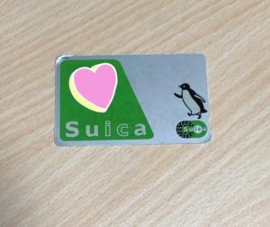 【捨て活】カードタイプのSuicaを手放しました!