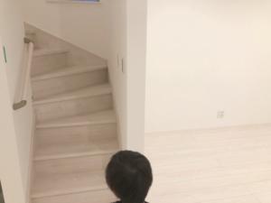 ミニマリストな転勤妻、東京に戸建ての家を買う!!